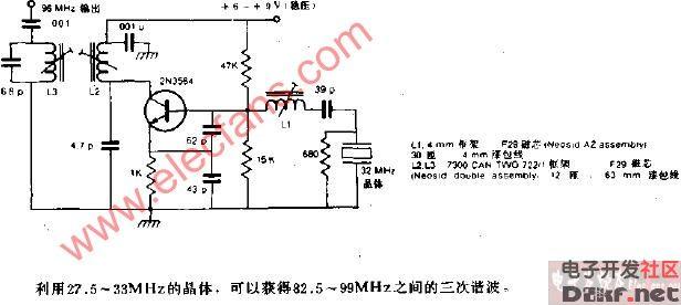 96mhz晶体振荡器电路图